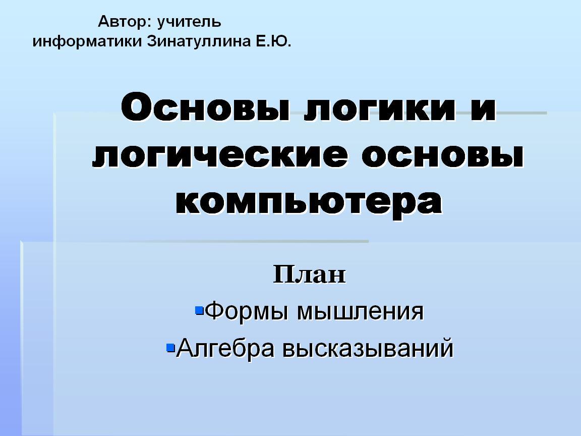 Должностная Инструкция Преподавателя-Организатора Обж, Допризывной Подготовки